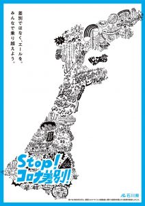posterのサムネイル
